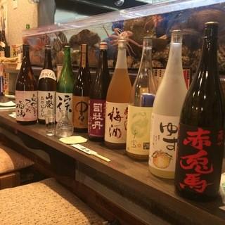海鮮に合う日本酒!