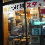 麺座 風水 - 201503製麺機アリ