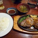 キャロット - 赤身ステーキ(牛ランプ)とハンバーグ