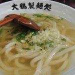 朝打ちうどん 大鶴製麺処 - かけうどん 350円