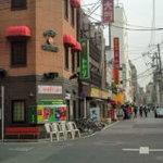 焼肉 トトリ - 東上野コリアンタウン
