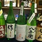 日本酒 寿亭 - 豊富な日本酒