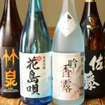 ちょっとだけ琉球と和酒場 くるる -