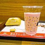 ロッテリア - 絶品チーズバーガー いちごミルクシェーキ