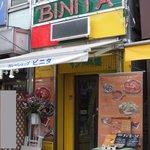 ビニタ -