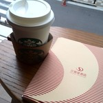 スターバックス・コーヒー - ほうじ茶ラテが最近好き!