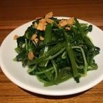 肉汁水餃子 餃包 - 青菜の塩ナムル