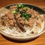 肉汁水餃子 餃包 - 肉もやし(お通し)