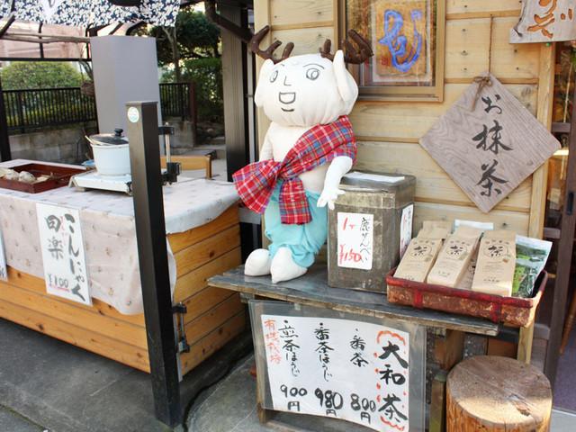 小道の店 - 奈良屈指の竹西農園の大和茶も販売。