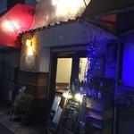 ムーン カフェ - 店の外観 ※2015年3月