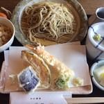 36464002 - 平日お昼限定の天ぷら定食