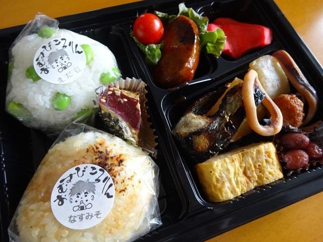おむすびころりん - おむすび弁当 これで620円でした