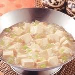 石庫門 - 【白いのに辛い!?】塩麻婆豆腐