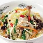 石庫門 - 350g健康野菜たっぷり麺