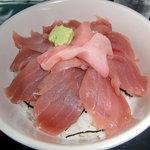 かしの侍 - マグロ丼 アップ