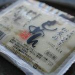 松屋食品 - 料理写真:豆腐(とうふ)