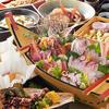 土風炉 - 料理写真:【祝鯛姿付 大漁船盛り会食コース】<8品>料理のみ3680円、歓送迎会・接待・宴会
