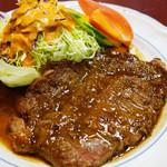 イタリアンハウス - 牛ロース生姜焼き
