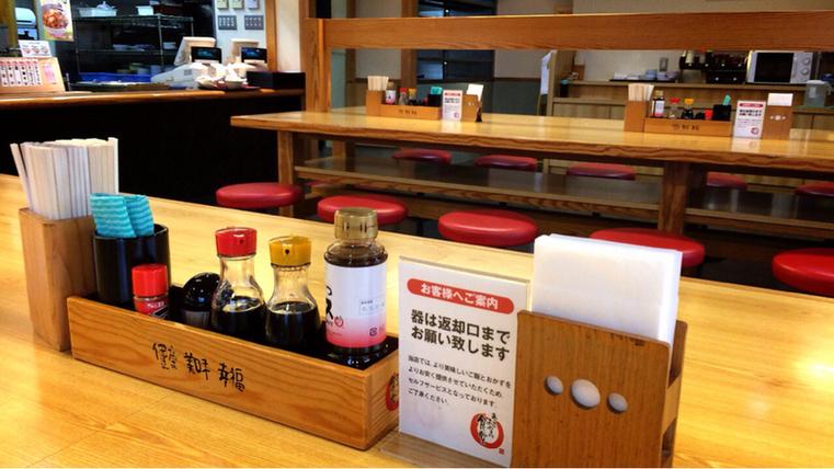 金沢久安食堂