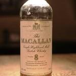 バー オーディン - シングルモルトスコッチウイスキー マッカラン 8年