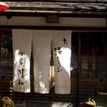 36476186 - お店の入り口!!\(◎o◎)/!
