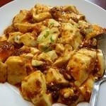 三和園 - 麻婆豆腐