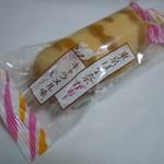 東京ばな奈ワールド 八重洲南口店 - にゃんこのパッケージが可愛いです♪