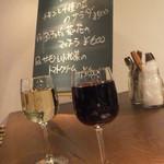 36480250 - 2014/12/13 グラスワイン