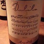 36480955 - 本日のワインはこれ。