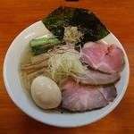 麺処 有彩 - 魚介鶏だし特製塩らぁめん900円