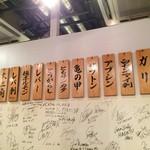 焼肉グレート - 店内 サイン