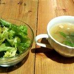 ワイン食堂 ガブガブ - サラダ&スープ