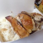 チキンマン - 1/2チキン&ライス