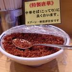田中そば店 - 辛味を増したいときにはこちらを入れます!
