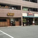きいや - 隣にも飲食店があります