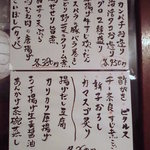 楽彩 - 日本酒好きには       日本酒好きが歓びそうな肴