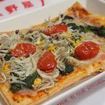 ブランジェ浅野屋 - しらすと菜の花のパイピザ