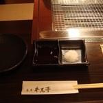 薩摩 牛黒亭 - テーブル