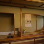 楽羽亭 - 店内 ① お茶室 床の間 全景♪w
