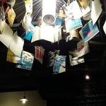 ワイン食堂 根 - 照明がオシャレ