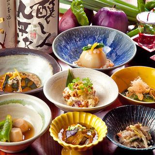 新鮮京野菜手造りの自家製おばんざい380円より