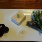 庄庵 - 手作り胡麻豆腐、あしたば、タラ芽、椎茸天ぷら、ムラサキ花豆