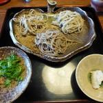 庄庵 - 十割蕎麦3種盛