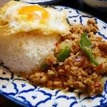 Roi Khon - カオ ガパオ ガイ