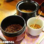 京雀 - 自家製ふりかけ・七味・揚げ玉