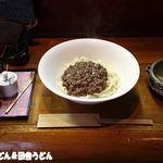 京雀 - 味噌カレーうどん
