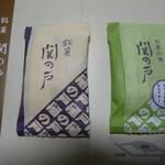 36517802 - お茶の香関の戸・関の戸アップ