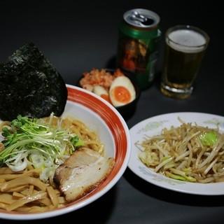 【夜定食!!!】
