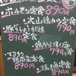 36519044 - ≪ぽん輔@赤坂≫