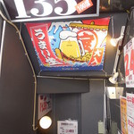 座135 - 入口